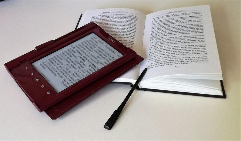 公務員の電子書籍の出版は副業になる?本の執筆は許可が得られるという話だけど